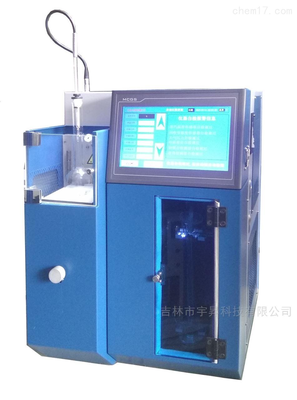 YSZL-1全自动蒸馏测定仪