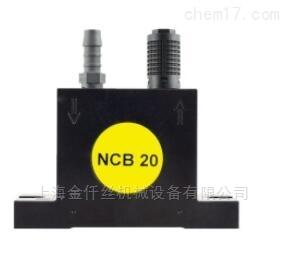 德国Netter气动球振动器NCB系列