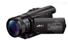 Exdv1501防爆数码摄像机高端双证一体机