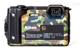防爆照相机Excam1601
