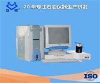 WC-100型微机盐含量测定仪  (原油盐检测仪)
