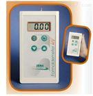 英国甲醛检测仪报价 手持式甲醛阐发仪厂家