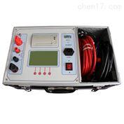 HZHL-100A智能回路电阻测试仪