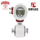 WINTERS卫生型电磁流量计LMF13代理商