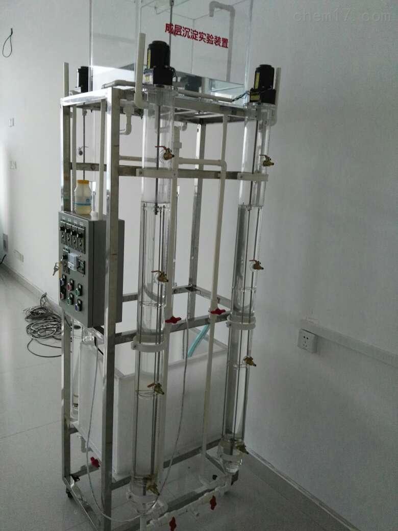 成层沉淀实验装置