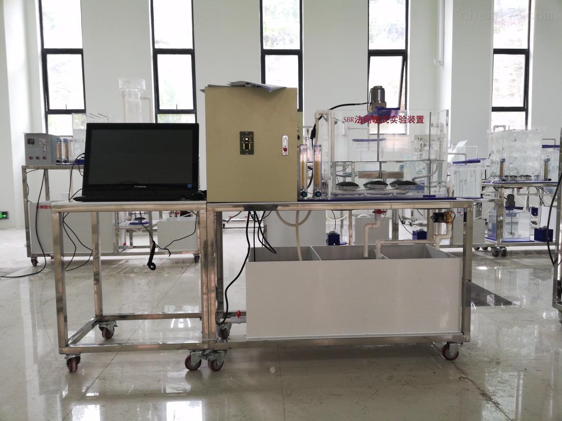 SBR法间歇式实验装置(PLC控制)