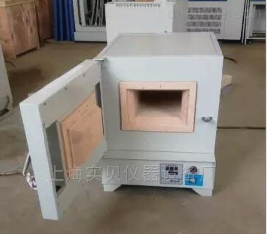 造纸厂专用灰分测定马弗炉1200度