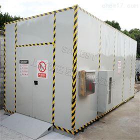 室外废弃物暂存柜移动危险品库房
