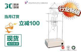 JC-CQ-01/CQ-03测油仪射流萃取器
