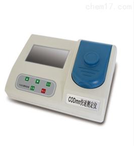 JC-200M型锰法快速测定仪