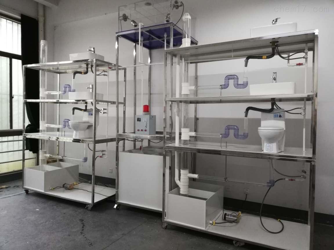 建筑给水排水演示系统实验装置
