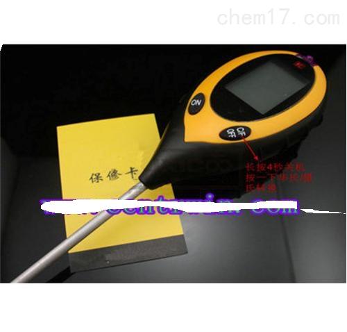 ZH8750四合一土壤分析仪