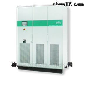 PFVPFV係列雙向交流電源
