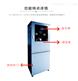 CODcr水质在线自动监测仪JC-RenQ-IV型