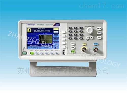 泰克任意波形/函数发生器AFG1000系列