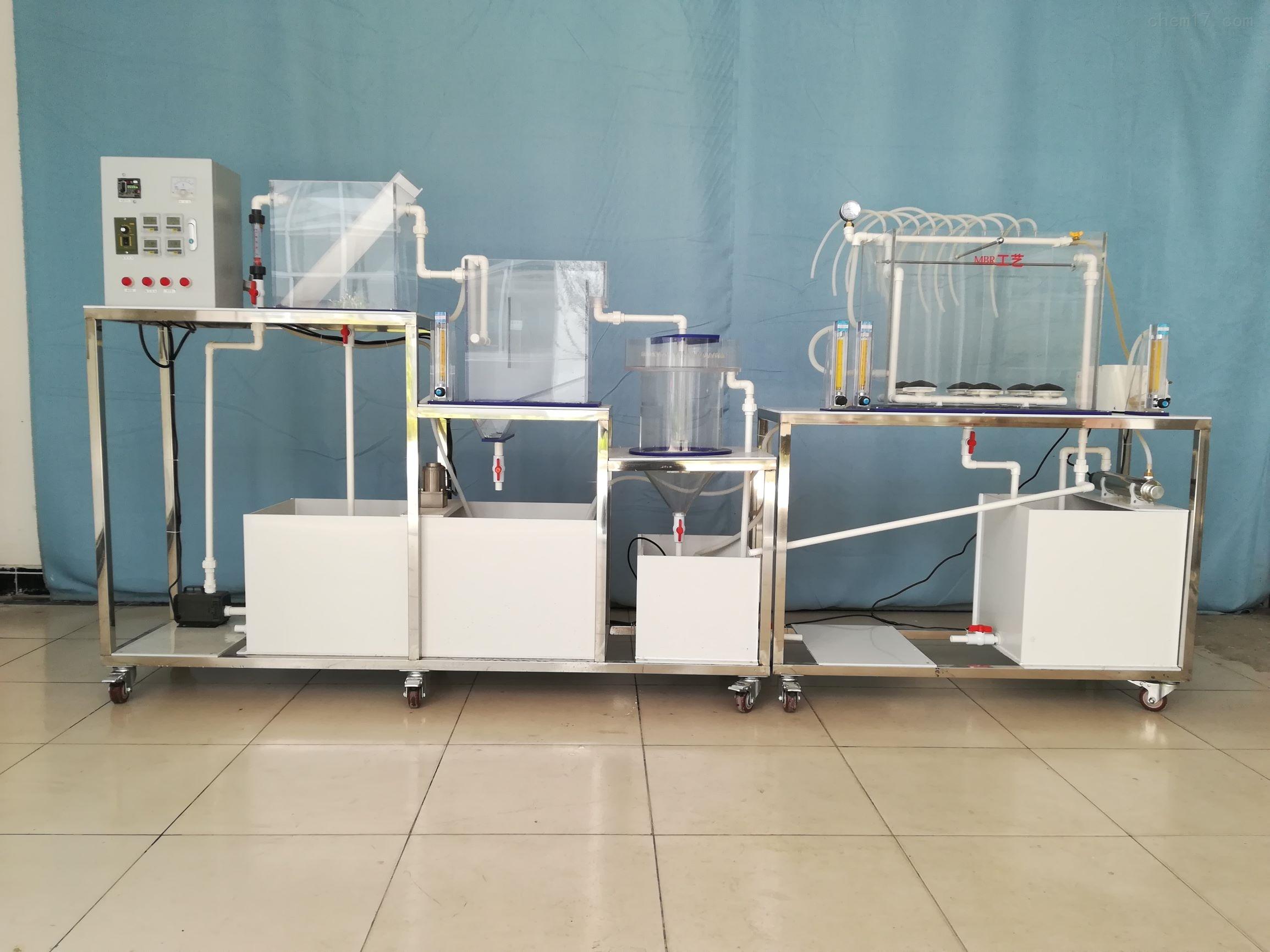 MBR工艺市政污水处理模拟实验装置