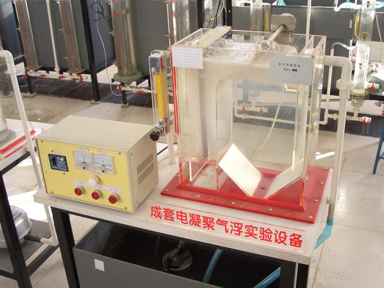 电絮凝气浮处理装置