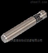 MC60-12GM50-1N-V1直销厂家德国倍加福P+F防磁场干扰传感器