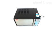JC-101W型COD微波消解仪