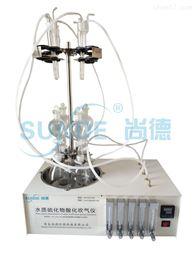 SN-HS-4A 水质硫化物酸化吹气仪