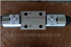 DHI型阿托斯电磁换向阀双重优惠