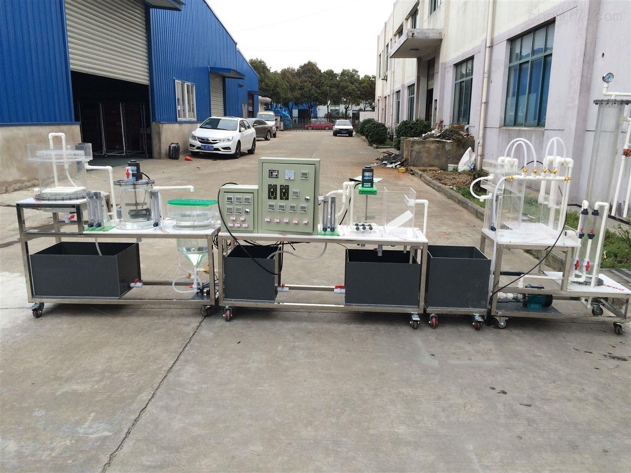 工业废水处理流程模拟实验装置