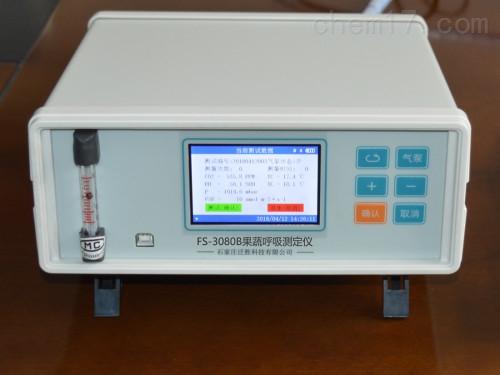 FS-3080B全新果蔬呼吸测定仪