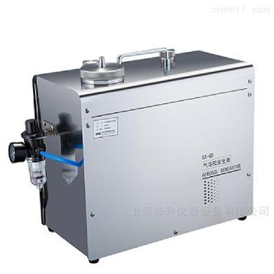 苏信气体检测冷发生型多分散气溶胶发生器