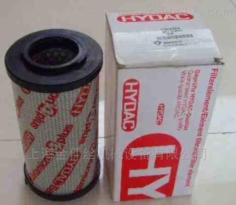 贺德克HYDAC高压滤芯产品详情