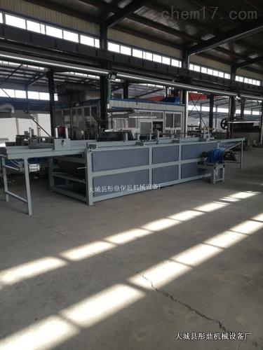 EPS泡沫改性聚苯板设备厂家生产线价格