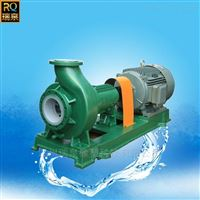 IHF耐腐蚀耐酸碱化工泵
