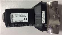 德国BURKERT电磁阀165753阀杆