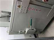 射頻泄漏測試設備