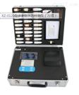 XZ-0120型多参数水质检测仪(20项)