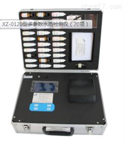 XZ-0105型多参数检测仪(5参数)