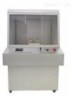 絕緣材料耐電弧試驗儀