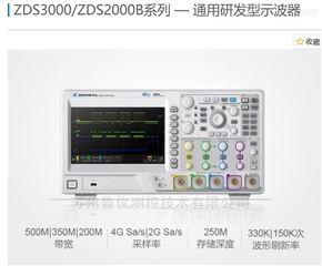 ZDS2000係列廣州致遠電子示波器