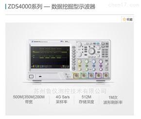 ZDS1000係列廣州致遠電子示波器
