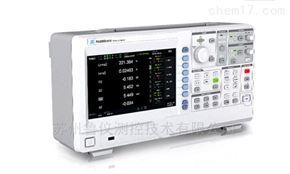 ZLG致远PA2000mini便携式功率分析仪