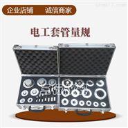 GB3050电工套管量规 半硬质/螺纹/硬质量规