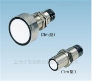 进口直销日本竹中TAKEX超声波传感器