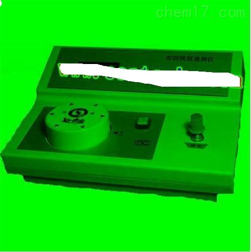 BQS-FNY-1农残仪