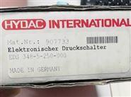 HYDAC压力传感器现货
