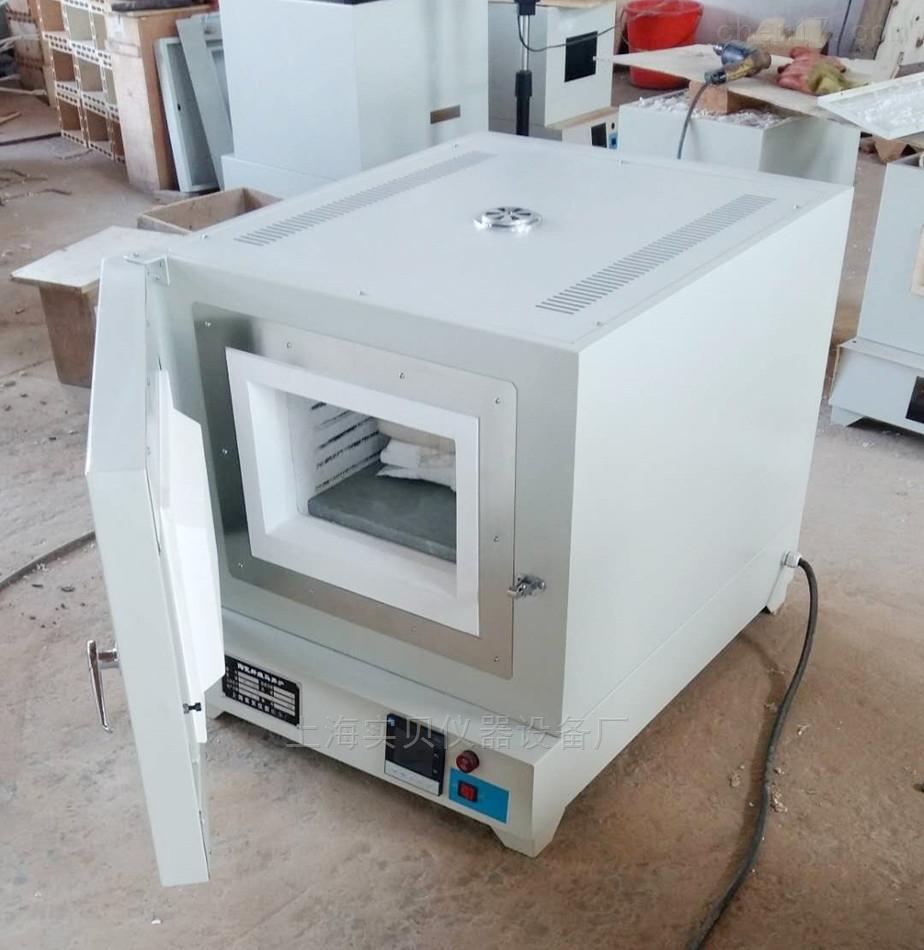 氮气气氛保护马弗炉1200度箱式电阻炉