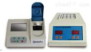 A系列台式COD氨氮总磷总氮浊度多参数测定仪