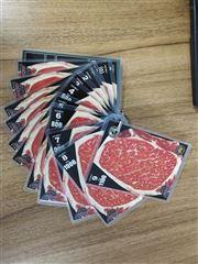 AUS-MEAT牛肉比色卡/牛肉大理石纹比对卡