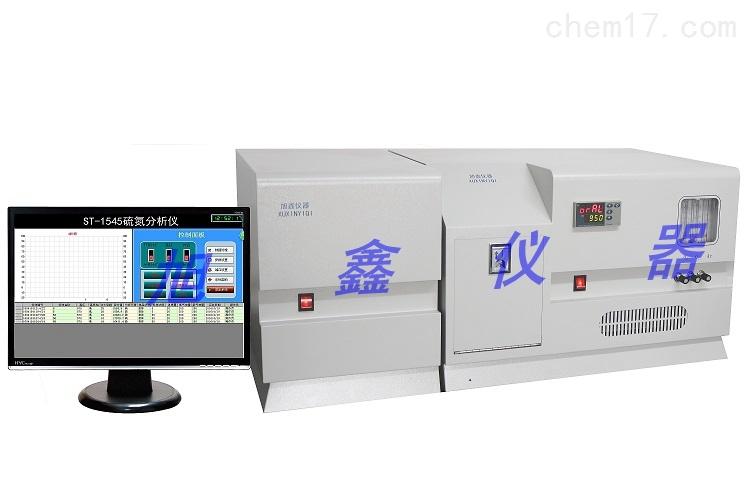 硫氮测定器
