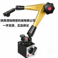 浙江HG磁性表架厂家直供