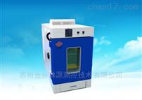 MA系列 SH系列高低温湿热试验箱