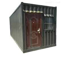 移動標養室